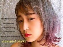 ヘアコンセプト マスト(Hair Concept MAST)