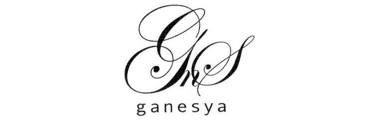 ガネーシャ たまプラーザ店(ganesya)のサロンヘッダー