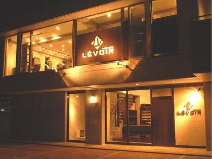 レヴォアール(LEVOIR)の写真