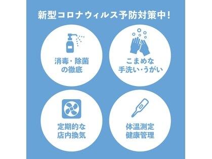 キュア 津田沼店(cure)の写真