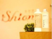 シオン美容室 丸広百貨店入間店(Shion)の雰囲気(髪のダメージケアにこだわったヘアケア剤も多彩に揃えております)