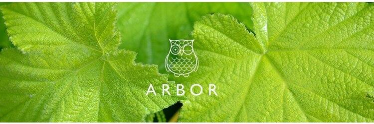 アーバー(ARBOR)のサロンヘッダー