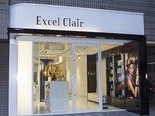 エクセルクレア 学芸大学店(Excel Clair)の雰囲気(男性・女性問わずご愛顧頂いているサロンです。学芸大学自由が丘)