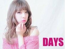 デイズ(days)
