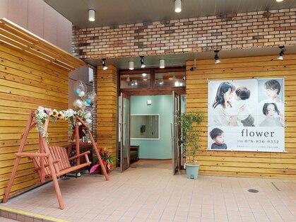 フラワー 六甲道(flower)の写真
