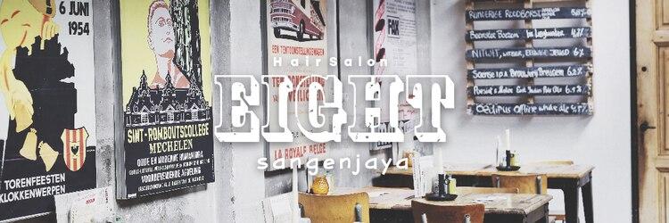 エイト 三軒茶屋店(EIGHT)のサロンヘッダー