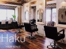 ヘア メイク ハク 横浜(hair make Haku)の雰囲気(駅チカとは思えないほど静かでゆったりとした空間。Haku横浜)