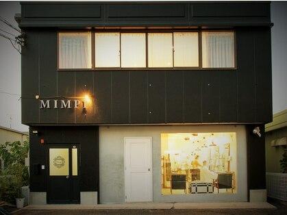 ミンピ(Mimpi)の写真