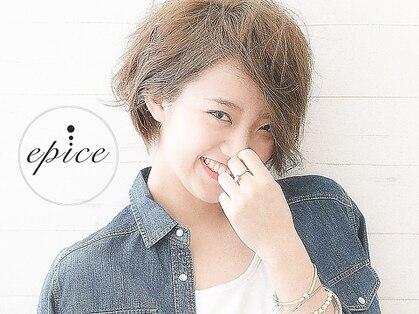 エピス モア 麻生2号店(epice more)の写真