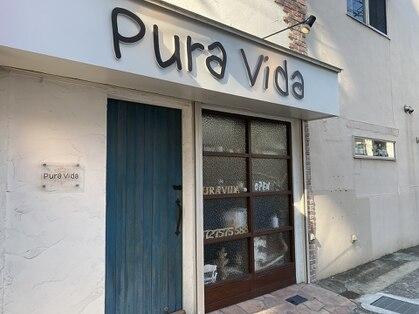 プーラビーダ(PuraVida)の写真