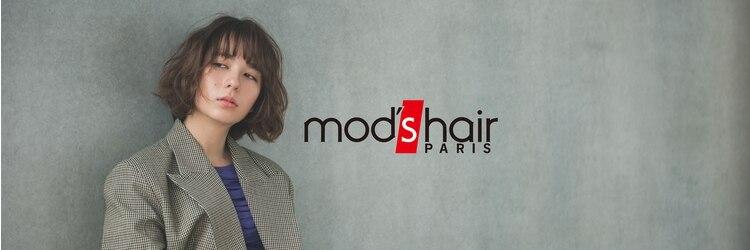 モッズ ヘア 青山プリヴィレージュ店(mod's hair)のサロンヘッダー