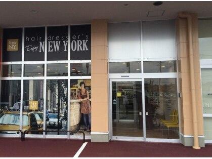 エンジョイニューヨーク 上今井店(Enjoy New York)の写真
