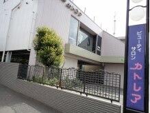 宇部新川駅にあるビューティサロンカトレア本店