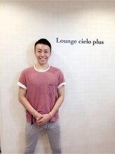 ラウンジシエロプラス(Lounge Cielo Plus)清水 将人