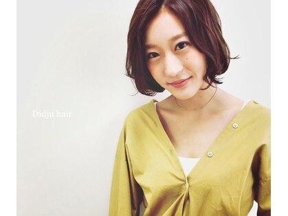 ディジュ ヘア デザイン 小町店(Didju hair design)の写真
