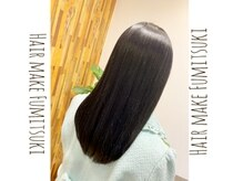 ヘアアンドメイク 文月(Hair&Make)の雰囲気(トリートメント幅が沢山あります!!髪に合わせて選出可能★)