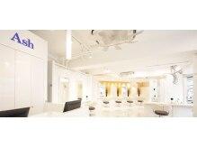 アッシュ 新宿店(Ash)の雰囲気(光溢れる店内では質の高い技術と接客を提供いたします。)