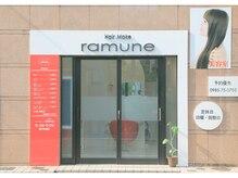 ヘアメイクラムネ(hair make ramune)の雰囲気(行きつけにしたい、落ち着ける雰囲気の小さな美容室です)
