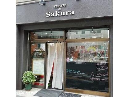 ボーテドサクラ(BEAUTE de Sakura)の写真