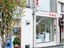 TBK 金沢文庫店の雰囲気(《金沢文庫駅徒歩2分》TBKの看板が目印です☆)