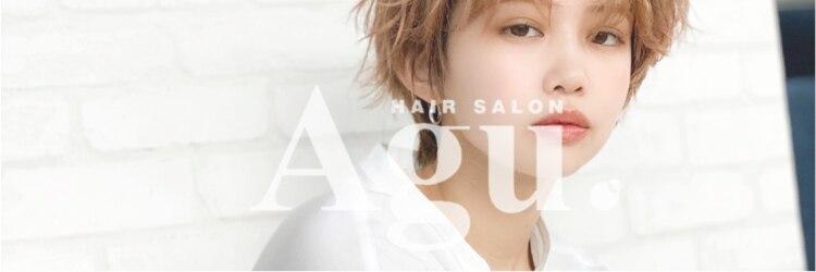 アグ ヘアー ニウ(Agu hair niu)のサロンヘッダー