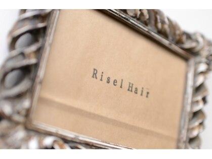リセルヘアー(Risel Hair)の写真