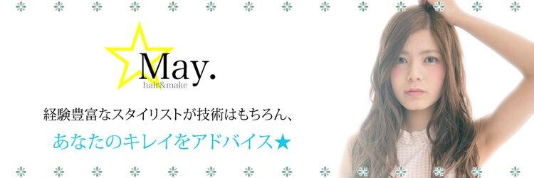 メイ 盛岡店(May.hair&make)のサロンヘッダー