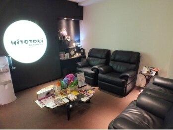 ナゴミノヒトトキ(NAGOMI NO HiTOTOKi)の写真/【台原/1Fサイゼリヤ】女性スタイリストONLY×4席の広々空間★シャンプー台付の個室もご用意しています♪