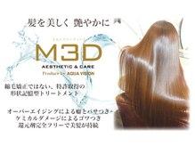 ヘアープロデュース ア ラ モード(Hair Produce A La Mode)の雰囲気(全国誌にてM3Dショップをご紹介しております☆)