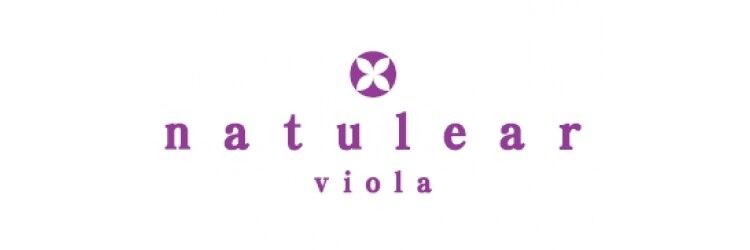 ナチュリアヴィオーラ(natulear viola)のサロンヘッダー