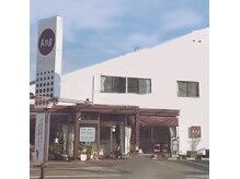 アング(Ang)の雰囲気(白い三角の建物と、ドット模様の看板が目印です♪Pは店前5台分有)