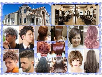 ヘアーファクトリー☆マハロ(Hair Factory☆MAHARO)の写真