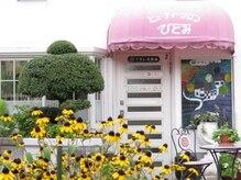 町上津役の美容室