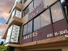 アンヴェール(ANVERS)の雰囲気(【阪神芦屋駅 徒歩1分】駅チカで通いやすい♪)