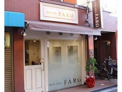 ヘアーシップ ファーロ(Hair ship FARO)の写真