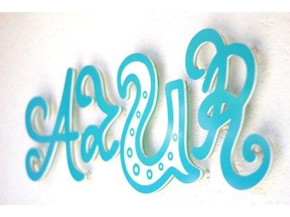 アジュール(Azur)の写真