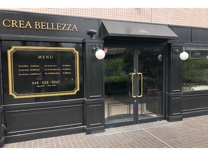 クレア ベレッツァ(CREA BELLEZZA)の写真