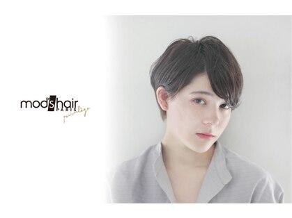 モッズ ヘア 青山プリヴィレージュ店(mod's hair)の写真