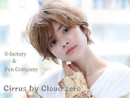 シーラス バイクラウドゼロ(Cirrus by Cloud zero)の写真