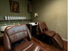 サンク エトワール(Cinq Etoiles)の雰囲気(フルフラットになるシャンプー台で、じっくり髪質改善!!)
