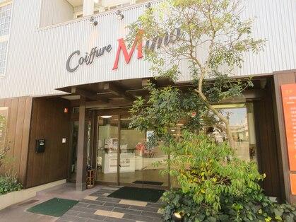 コアフィールみま 徳島店の写真