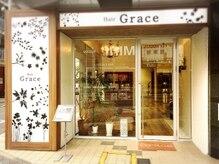 グレイス(Grace)の雰囲気(フィットハウス目の前にある、こちらの看板が目印です。)