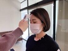 新型コロナウイルス対策についてのお客様への衛生ガイドライン