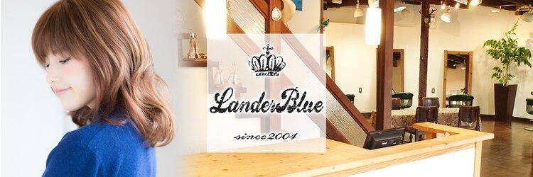 ランダーブルー(LANDER BLUE)のサロンヘッダー