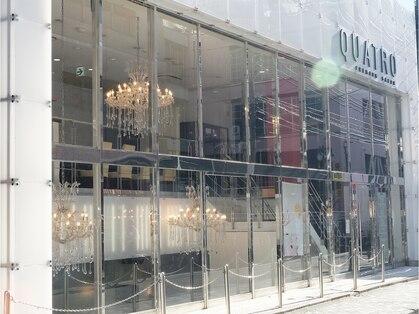 クアトロ 京王八王子店(QUATRO)の写真