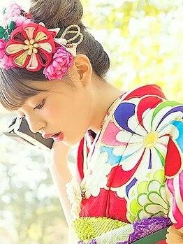 美容室 マハロ(MAHALO)の写真/【京都着物コンサルタント・着付け師免許所持】一日快適に過ごせる着付を致します♪ヘアセットとご一緒に♪