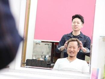 オット(OTTO)の写真/理容室ならではのヘア・顔回り・眉のトータル提案でモテstyleを実現◎清潔感溢れる仕上がりで好感度もUP☆