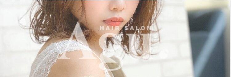 アグ ヘアー ベリー たまプラーザ店(Agu hair berry)のサロンヘッダー