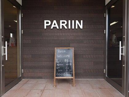 ヘアーサロン パリイン(HAIR SALON PARIIN)の写真