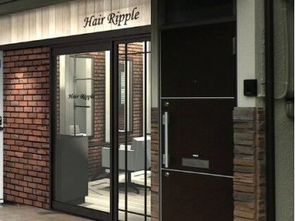 ヘアーリプル (Hair Ripple)の写真